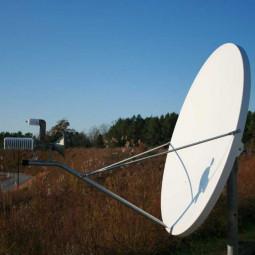 GD Satcom 1132 Series 1.2M Ku-Band Tx/Rx Antenna